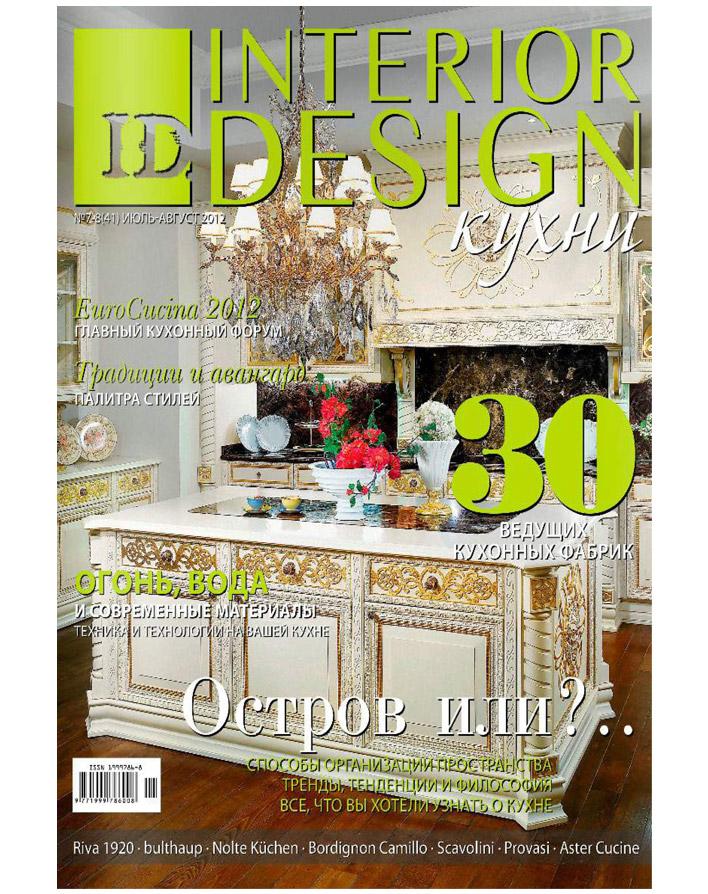 Press-Tm-Italia_Interior-Design-Russia