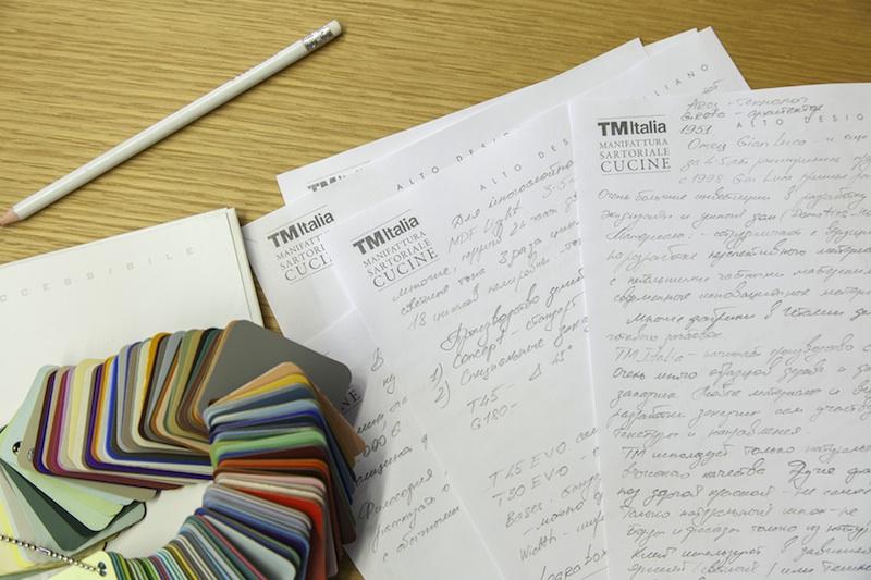 TMItalia-incoming-TM Experience-blog